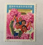 CHINA STAMP 1971. - 1949 - ... Volksrepublik