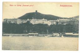 RUS 96 - 16604 VLADIVOSTOK, Russia - Old Postcard - Unused - Russie