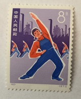 CHINA UNUSED  STAMP 1972. - 1949 - ... Volksrepublik