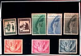 6772B) FORMOSA-LOTTO DI FRANCOBOLLI IN SERIE COMPLETE-SENZA GOMMA - 1945-... Repubblica Di Cina