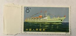 CHINA UNUSED  STAMP 1970. - 1949 - ... Volksrepublik