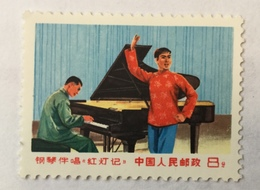 CHINA UNUSED  STAMP 1969. - Unused Stamps