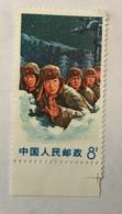 CHINA UNUSED  STAMP 1969. - Ungebraucht