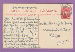 GANZSACHE VON ALEXANDRIA NACH LÜBECK,1935. - Ägypten