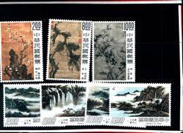 6777B) FORMOSA-LOTTO DI FRANCOBOLLI IN SERIE COMPLETE-MNH** - 1945-... Repubblica Di Cina