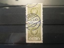 FRANCOBOLLI STAMPS POLONIA POLAND 1924 USED SERIE EAGLE IN LAUREL WREATH POLSKA - 1919-1939 Repubblica