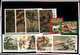 6778B) FORMOSA-LOTTO DI FRANCOBOLLI IN SERIE COMPLETE-MNH** - 1945-... Repubblica Di Cina