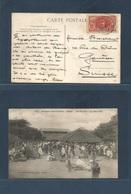 FRC - Senegal. 1908 (3 Aug) Senegal Et Niger Bamako - Switzerland, Geneve. Local Market View Card, 10c Fkd. Fine. - Sin Clasificación