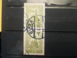 FRANCOBOLLI STAMPS POLONIA POLAND 1925 USED SERIE EDIFICI STORICI E GALEONI POLSKA - 1919-1939 Repubblica