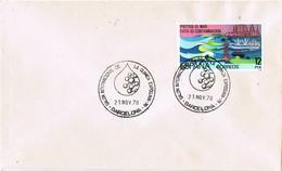 33671. Carta BARCELONA 1978. Salon Internacional Quimica. EXPOQUIMIA 78 - 1931-Hoy: 2ª República - ... Juan Carlos I