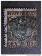 """ITALIA Regno -1910- """"Floreale"""" £. 10 US° Varietà """"POSTE ITALIANE"""" (descrizione) - Usati"""