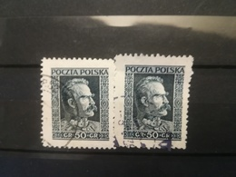 FRANCOBOLLI STAMPS POLONIA POLAND 1928 USED SERIE  PILSUDSKI MOSCICKI POLSKA - 1919-1939 Repubblica