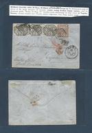 ITALY Papal States. 1867 (16 May) Roma - USA, Topeka Kansas. Fkd Env 6 Baj Strip Of Three + 5 Baj, All Good Margins (23 - Italy
