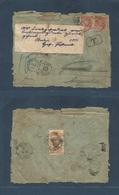 PERU. 1886 (28 Jan) Germany, Goldberg - USA, Greenville. OH - Perú, Tula. Fkd Env 10 Pf Red Pair, Cds. Taxed, Fwded  Wit - Peru