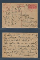 SYRIA. 1932 (17 Apr) Deir Al Oumura / Deir El Qamar. Gotheburg 4,50 F Red Stat Card On Very Scarce Destination Usage + V - Syrien