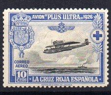 Sello Nº 340  España - 1889-1931 Reino: Alfonso XIII
