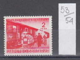 54K53 / K2 Bulgaria 1941 Michel Nr. 2 - TRAIN Bahnpostwagen ,  Darstellungen Aus Dem Paketpostdienst ** MNH - Trains