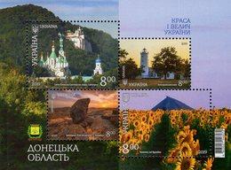 Ukraine - 2019 - Beauty And Greatness Of Ukraine - Donetsk Region - Mint Souvenir Sheet - Oekraïne