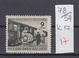 54K78 / K17 Bulgaria 1942 Michel Nr. 17 - TRAIN Bahnpostwagen ,  Darstellungen Aus Dem Paketpostdienst ** MNH - Trains