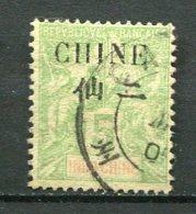 CHINE - Yt. N° 52  (o)   5c  Vert-jaune  Cote 4 Euro  BE  2 Scans - China (1894-1922)
