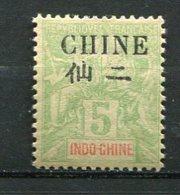 CHINE - Yt. N° 52  *  5c  Vert-jaune  Cote 6 Euro  BE  2 Scans - China (1894-1922)