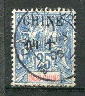 CHINE - Yt. N° 55  (o)   25c  Bleu  Cote 10 Euro  BE 2 Scans - China (1894-1922)