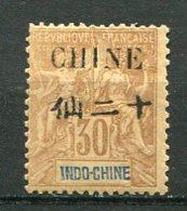 CHINE - Yt. N° 57  *   30c  Brun  Cote 12 Euro  BE R  2 Scans - China (1894-1922)