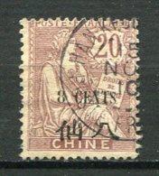 CHINE - Yt. N° 78  (o)   8c S 20c  Cote 7 Euro  BE   2 Scans - China (1894-1922)