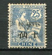 CHINE - Yt. N° 79  (o)   10c S 25c  Cote 1,5 Euro  BE   2 Scans - Used Stamps