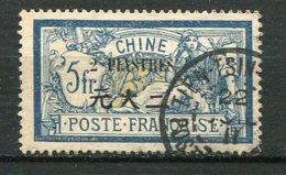 CHINE - Yt. N° 82  (o)   2pi S 5f  Cote 15 Euro  BE   2 Scans - China (1894-1922)