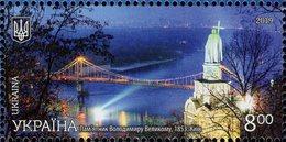 Ukraine - 2019 - Beauty And Greatness Of Ukraine - Kiev - Mint Stamp - Ucraina