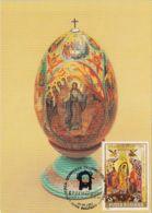 RELIGIOUS PAINTINGS, JESUS' RESURRECTION ICON, PAINTED EGG, EASTER, CM, MAXICARD, CARTES MAXIMUM, 1992, ROMANIA - Paintings