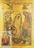 RELIGIOUS PAINTINGS, JESUS' RESURRECTION ICON, EASTER, CM, MAXICARD, CARTES MAXIMUM, OBLIT FDC, 1992, ROMANIA - Paintings