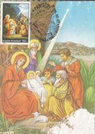 RELIGIOUS PAINTINGS, JESUS' BIRTH, CHRISTMAS, CM, MAXICARD, CARTES MAXIMUM, 1995, ROMANIA - Paintings