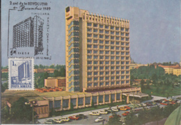 TOURISM, TIMISOARA CONTINENTAL HOTEL, CM, MAXICARD, CARTES MAXIMUM, 1991, ROMANIA - Hotel- & Gaststättengewerbe