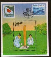 PALAU 1987 RELATIONS AVEC LE JAPON YVERT N°B2 NEUF MH* - Palau