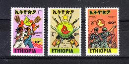 Etiopia - 1978. Armi E Soldati. Weapons And Soldiers. MNH - Militaria