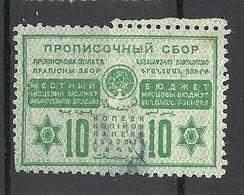 RUSSLAND RUSSIA Revenue Tax Steuermarke 10 Kop O - 1923-1991 URSS