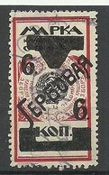 RUSSLAND RUSSIA Revenue Tax Steuermarke OPT O - 1923-1991 URSS