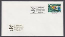 UNO Genf-UN Geneva - Beleg 1994 - MiNr. 79 - Gold-Sonderstempel - 25 Anniversaire De L'Administration Postale De L - UNO