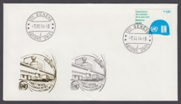 UNO Genf-UN Geneva - Beleg 1994 - MiNr. 91 - Gold-Sonderstempel - Helsinki - UNO