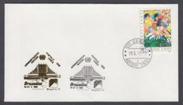 UNO Genf-UN Geneva - Beleg 1995 - MiNr. 169 - Gold-Sonderstempel - Bruxells - UNO