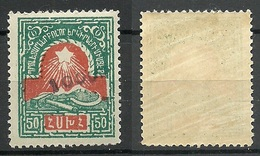ARMENIEN Armenia 1923 Michel 171 MNH - Armenien