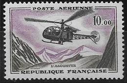 P.A. N°41 Neuf** France 1960-64 - Poste Aérienne
