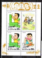 Korea Nord   - 1996. Bimbo Con Cubi ,cocomero, E Fisarmonica. Child With Cubes, Accordion And Eats Watermelon. MNH Sheet - Altri