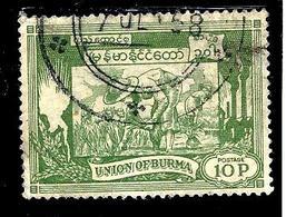 BIRMANIE 57° 25p Vert Culture Du Riz (10% De La Cote + 0,26) - Myanmar (Burma 1948-...)