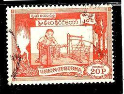 BIRMANIE 59° 20p Rouge Tissage (10% De La Cote + 0,26) - Myanmar (Burma 1948-...)