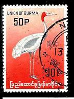 BIRMANIE 98° 50p Rose, Rouge, Gris Et Noir Série Courante Oiseaux Endémiques Grue à Tête Rouge (10% De La Cote + 0,26) - Myanmar (Burma 1948-...)