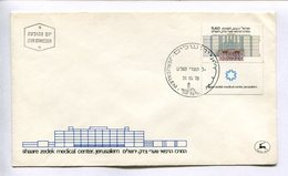 """ISRAEL ENVELOPE FDC 1978 """"SHAARE ZEDEK MEDICAL CENTER, JERUSALEM"""". STAMP WITH VIGNETTE - SOBRE DE ISRAEL. -LILHU - Sin Clasificación"""