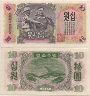 Korea North - 10 Won 1947 AUNC P. 10Aa Lemberg-Zp - Korea (Nord-)